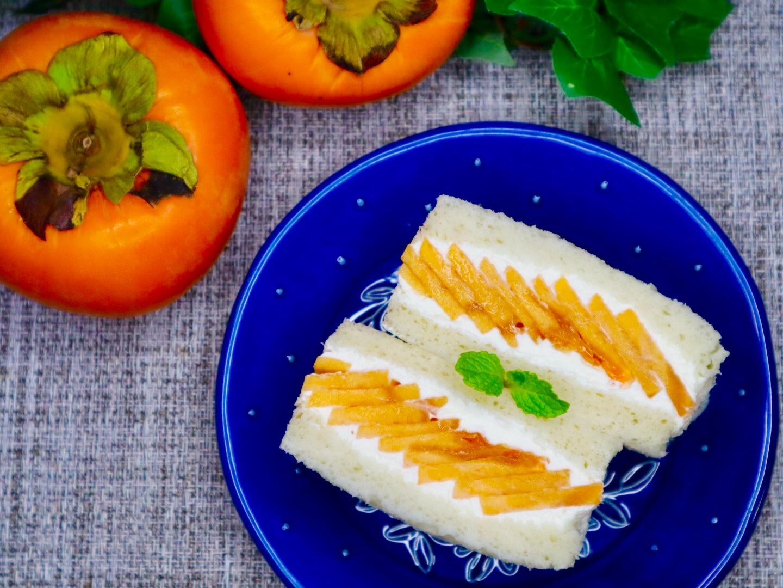 写真:次郎柿のフルーツサンド